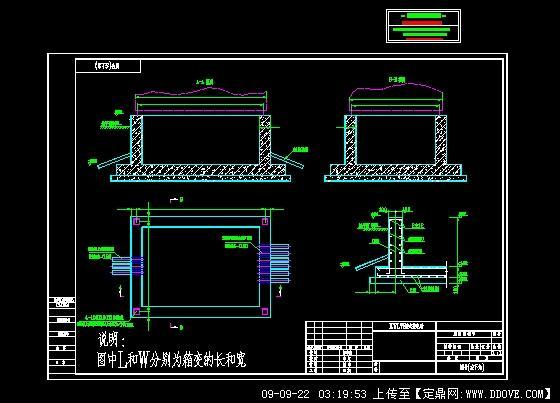 xylw箱式变电站箱变基础图图片