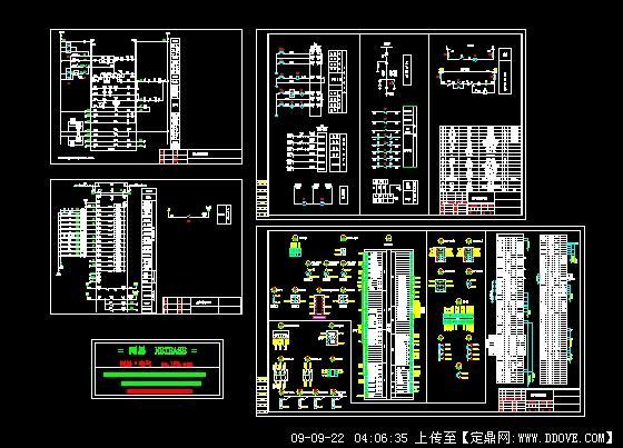 本田汽车cd机接线图