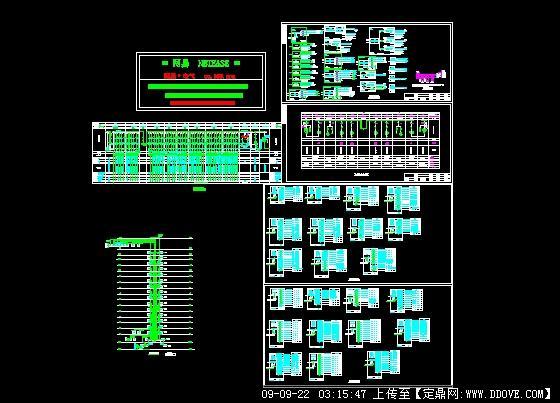高层低压配电系统图