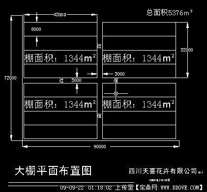 温室大棚设计施工图