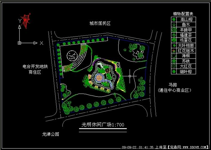 休闲广场平面布置图