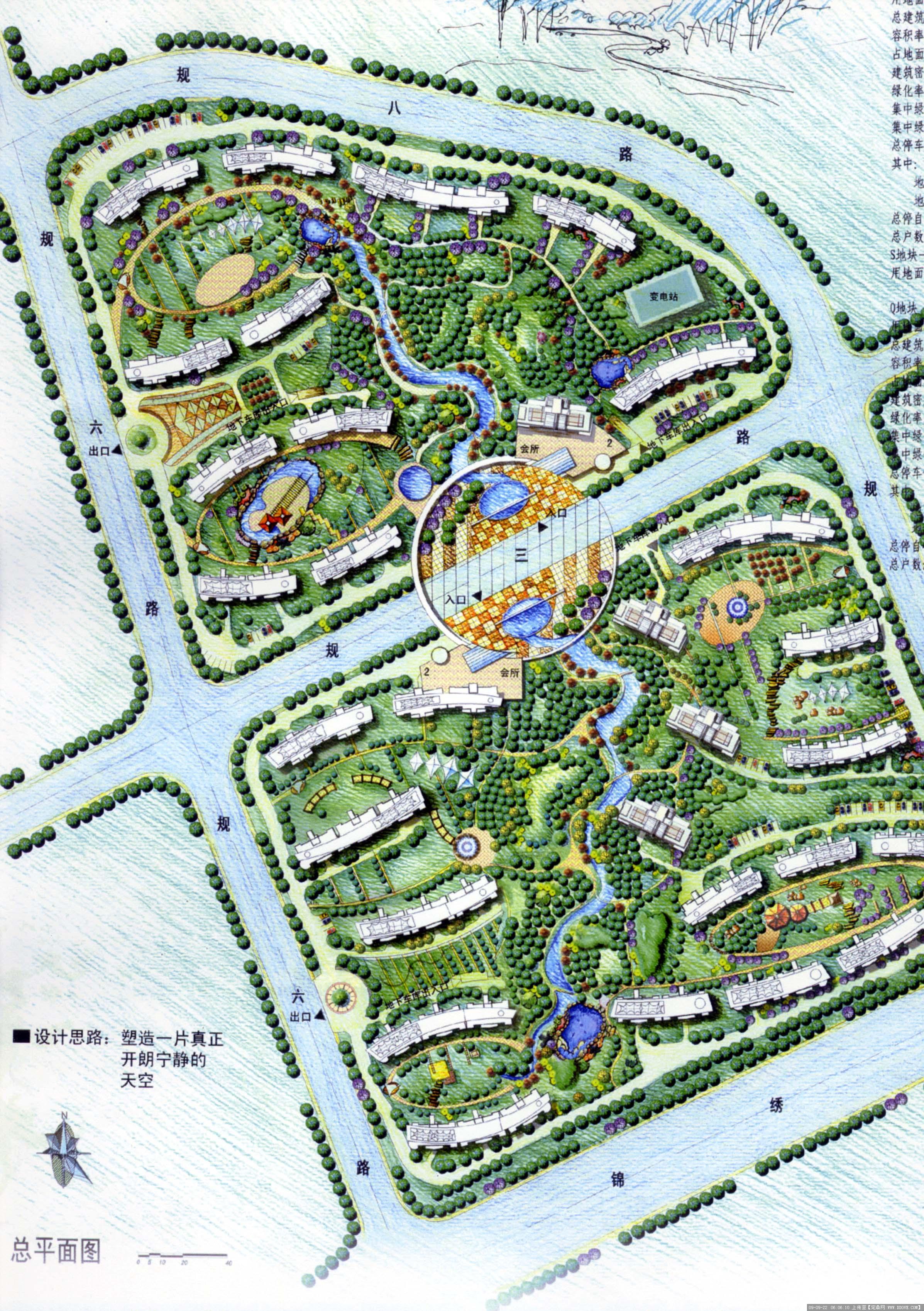 某住宅小区景观规划总图