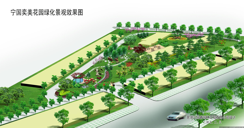小区绿化效果图