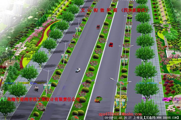 设计图; 哈尔滨植物园; 植物园的下载地址,园林方案设