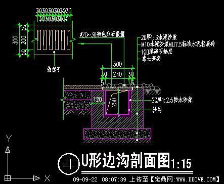 自动排水控制器电路图