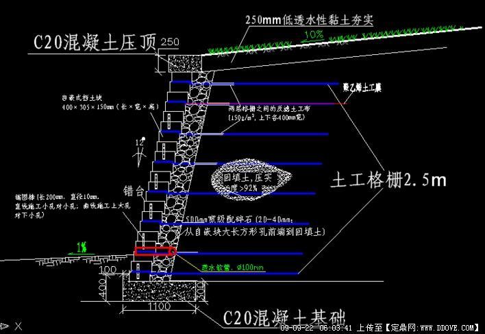 挡土墙/园林挡土墙CAD施工详图()...