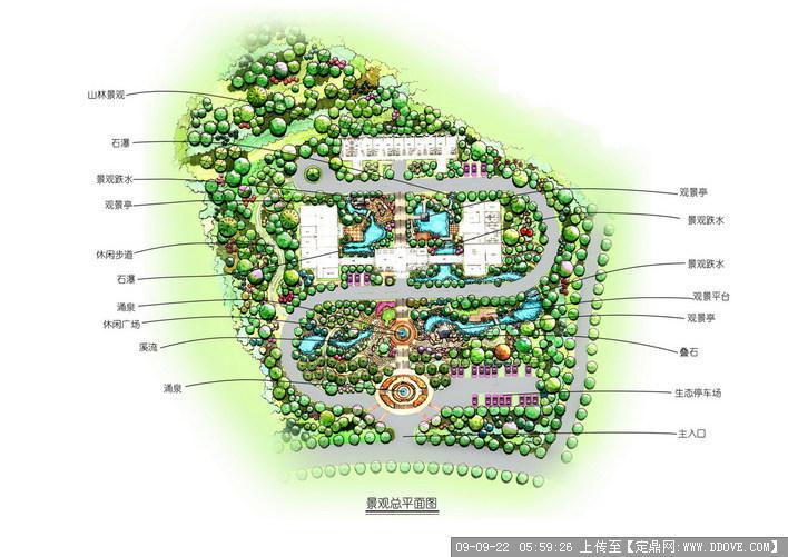 彩平的下载地址,园林方案设计,公园景观,园林景观设计