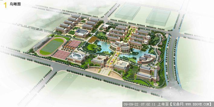 大学校园景观方案鸟瞰图的下载地址