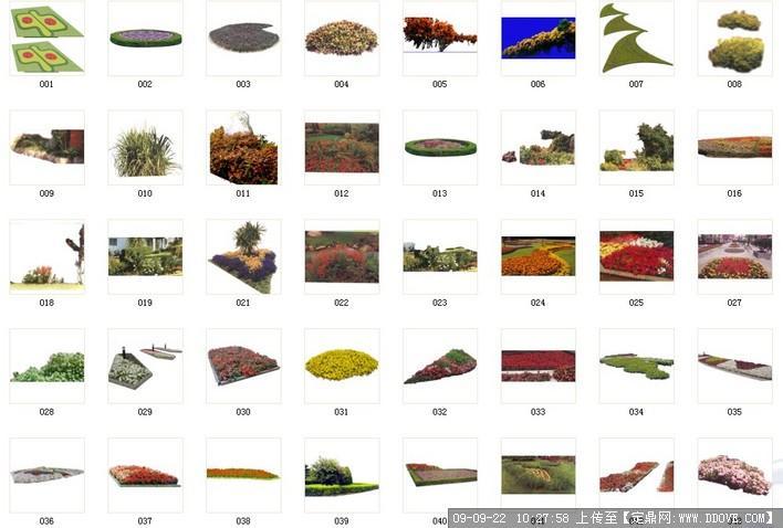 植物素材31色块素材 031 a42
