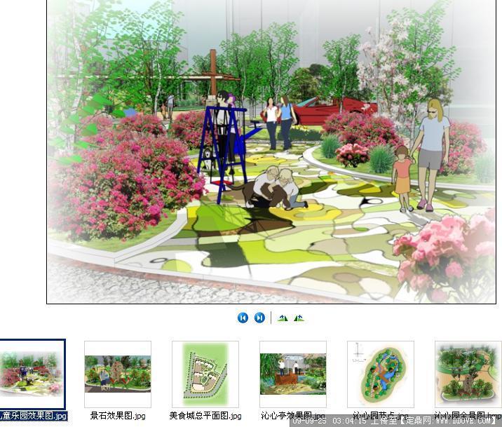 小区景观设计方案手绘效果图