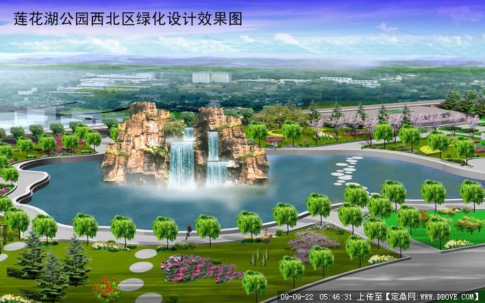 假山,瀑布,水景效果的下载地址,园林方案设计,公园,资