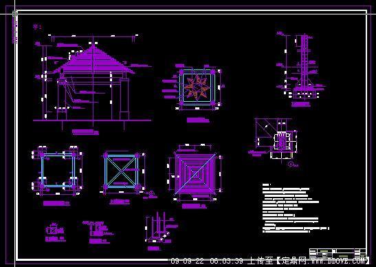 四角凉亭施工图内容|四角凉亭施工图版面设计