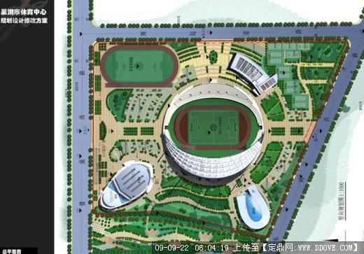 巢湖市体育馆规划设计效果图.