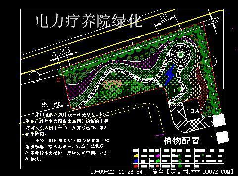 自然式风格电力疗养院景观设计方案CAD总图高清图片