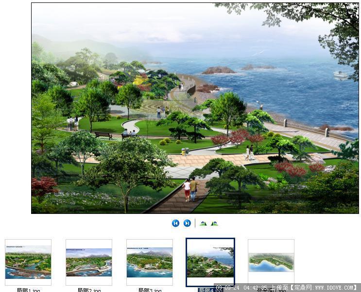青海某滨海公园景观设计方案效果图集