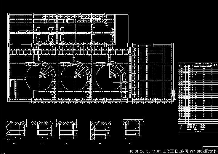 家装水电设计图纸展示