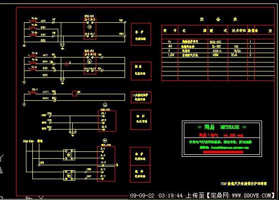科技园10KV设计专业部分(二次图纸)(Technolo广西ui配电工程学校图片