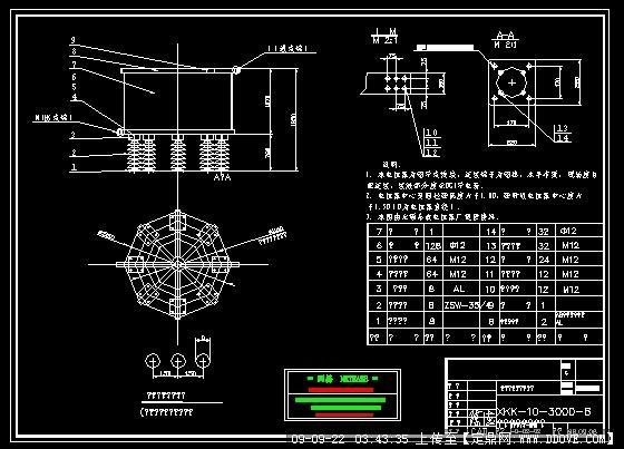 限流电抗器安装图的下载地址,电气原理,设备控制图