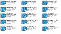效果图 施工/最常用的CAD驳岸素材系列...