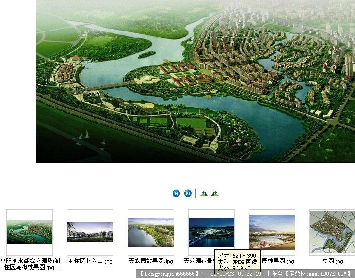 泗水县规划图-泗水 亭长 泗水亭长