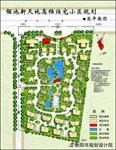 公园 雕花/住宅小区景观平面图彩平图