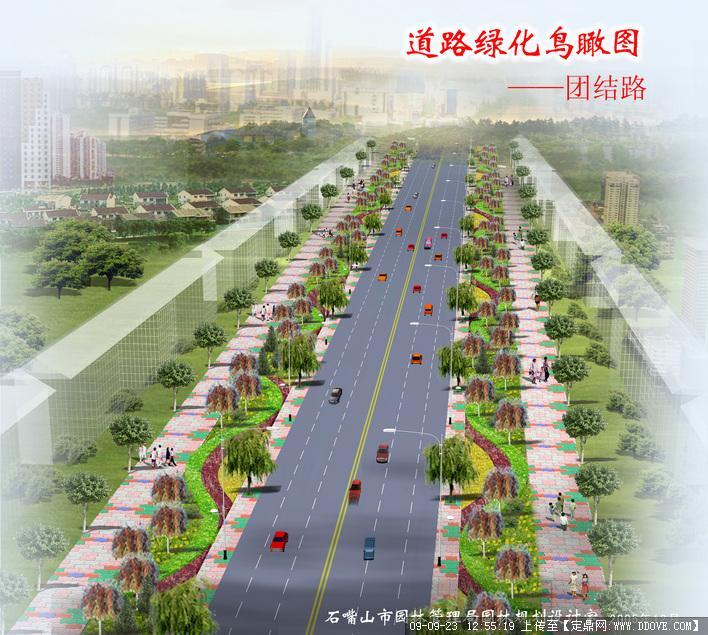 市政主干道道路景观人行道绿化方案效果图 高清图片