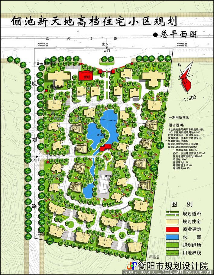 住宅小区景观平面图彩平图