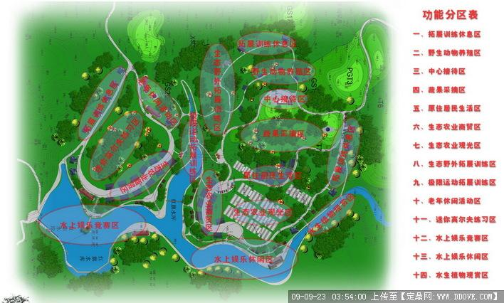 生态园平面图-100亩果园规划设计图-生态园图片-果园规划图-生态园