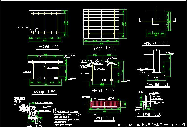 钢结构景观木亭cad施工详图
