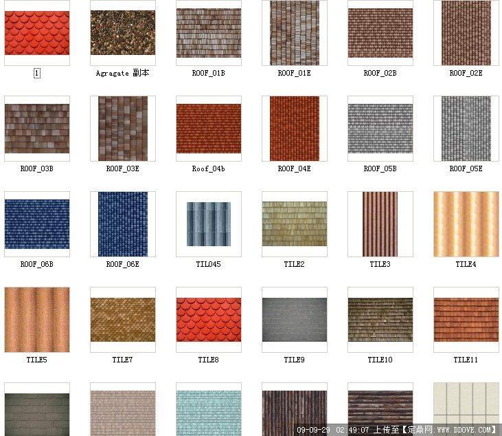 定鼎网 定鼎素材 材质贴图 屋面瓦 屋顶的一些材质  序号 文件名
