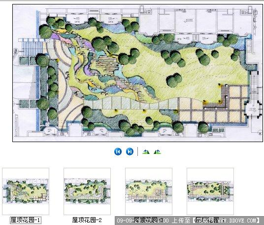 四副屋顶花园的手绘图纸