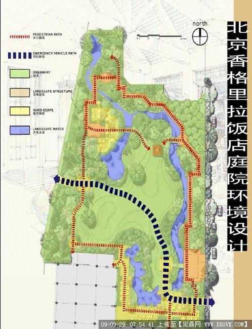 北京香格里拉庭院景观设计