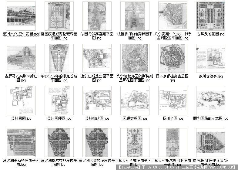 中西方著名古典园林平面图