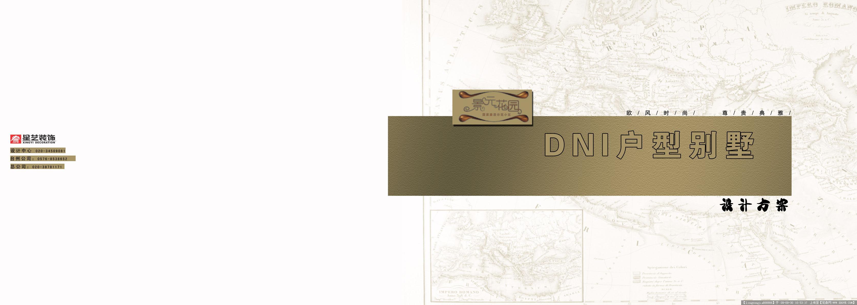 室内设计 封面图片下载分享; 室内方案设计封面图片分享; 室内模型