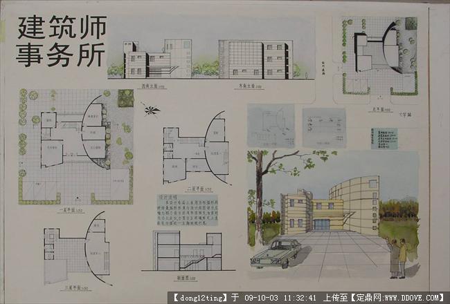 学生建筑设计作业扫描图片
