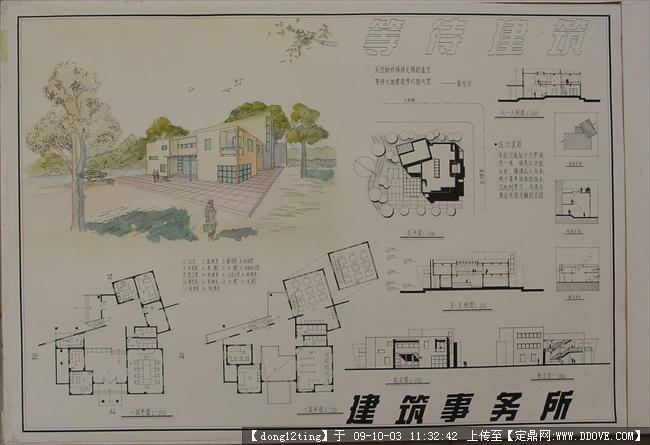 建筑设计作业——家的设计图片