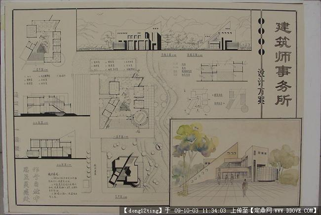 建筑学作业公交站台设计; 公交站台手绘效果图; 建筑学优秀学生作业图图片