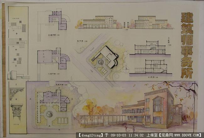 学生建筑设计v学生建筑图片山东省扫描设计院一明图片