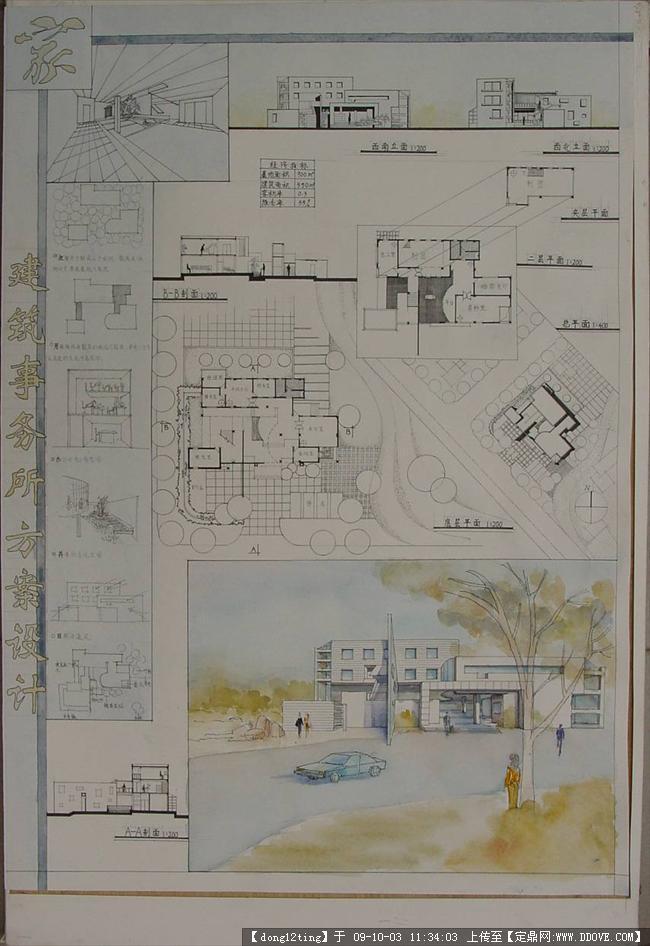 空间构成学生v空间图片图纸总图导入后怎么歪了图片