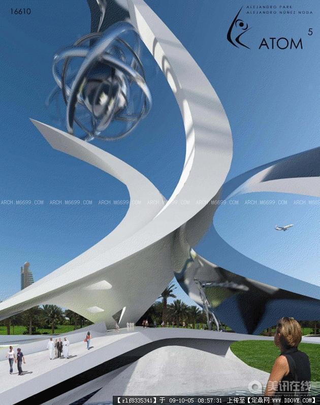 迪拜zaabeel公园ThyssenKrupp打开v公园参赛作PDF回事建筑图纸慢只读怎么图片