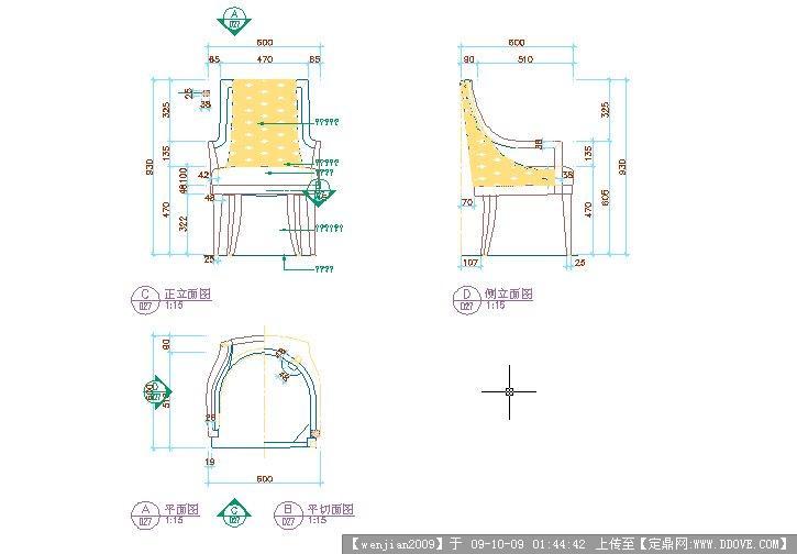 五星级酒店家具图纸施工图椅子评审会座位图片