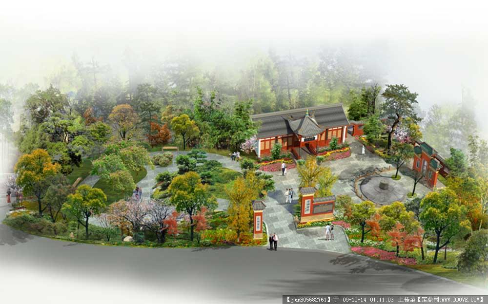 第七届中国国际园林花卉博览会