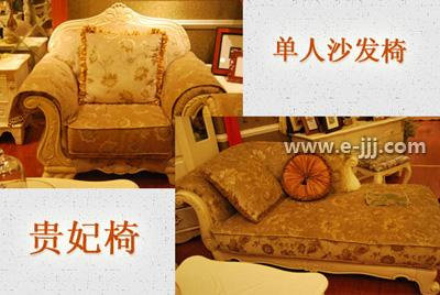 颇具皇家气派的欧式奢华家具——沙发篇