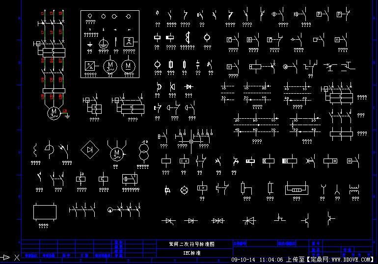 图形CAD标准制图电气图纸(CommonlyusedC造船常用符号图片