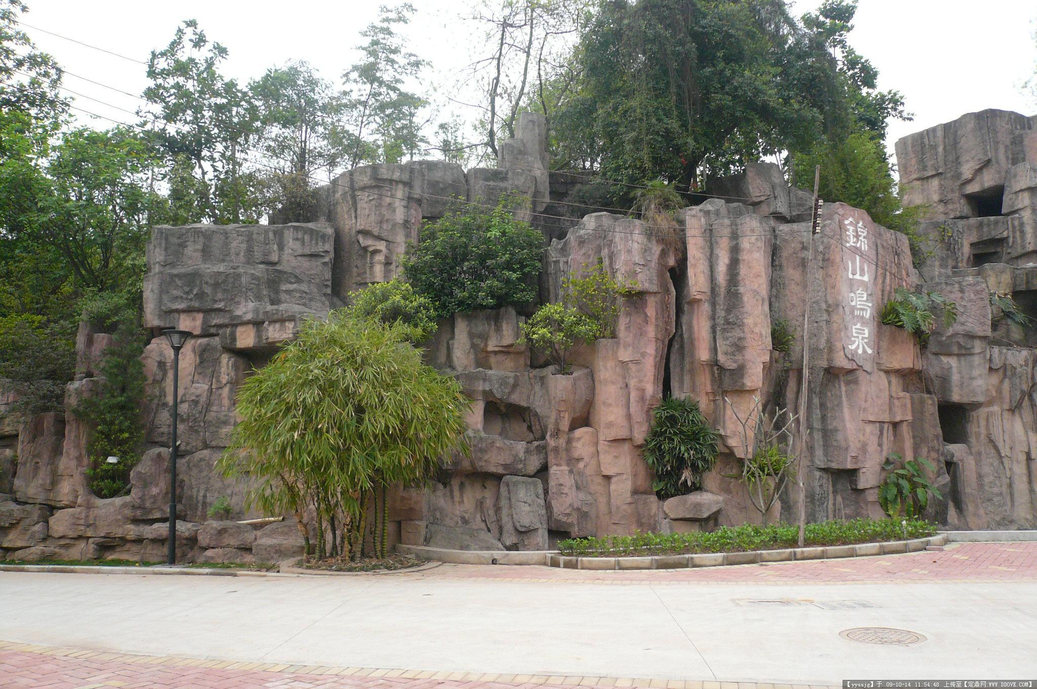 塑石项目一的图片浏览,园林节点照片,置石,园林景观