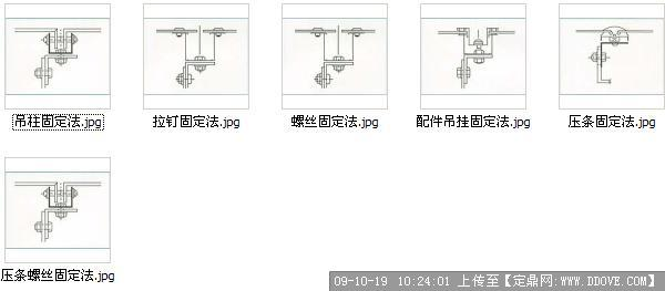 铝塑板安装方法图解