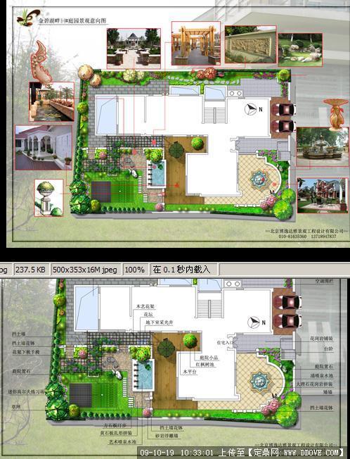北京某别墅庭院景观设计平面设计