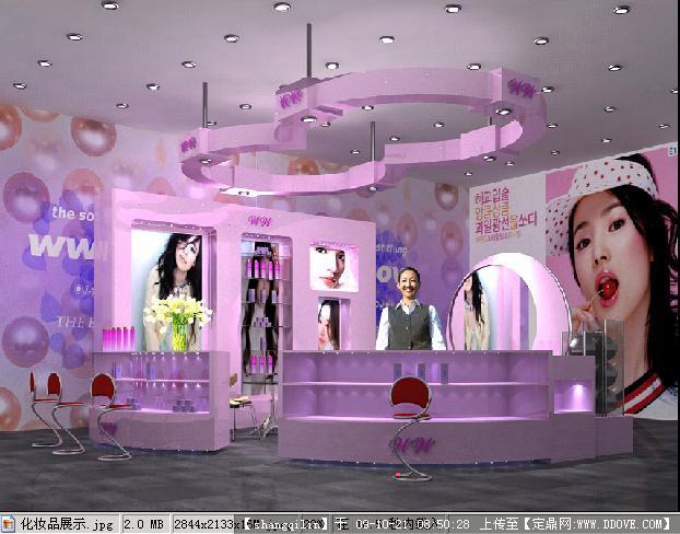 化妆品展示空间展厅设计方案3dmax模型 效果图全套资料