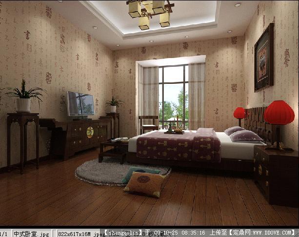 中式卧室室内装饰3dmax模型+材质贴图