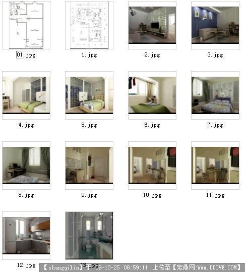 简约时尚一房一厅套间室内装修全套效果图高清图片